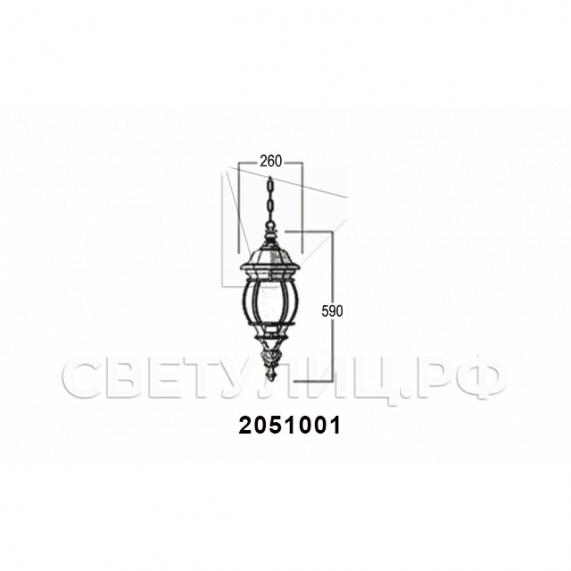 Садово-парковые светильники 1010, 2040, 2051 в Актобе 35