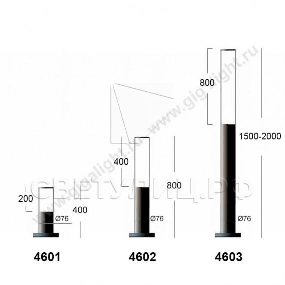 Газонные светильники 4601-4609 1