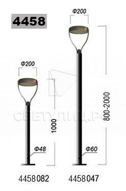 Садово-парковые светильники 4458 2