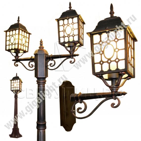 Садово-парковые светильники 1022, 2046 0