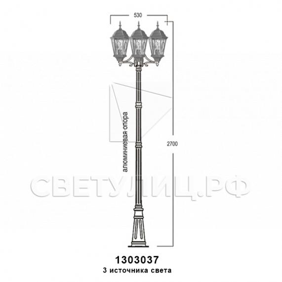 Садово-парковые светильники 1303, 1304 19