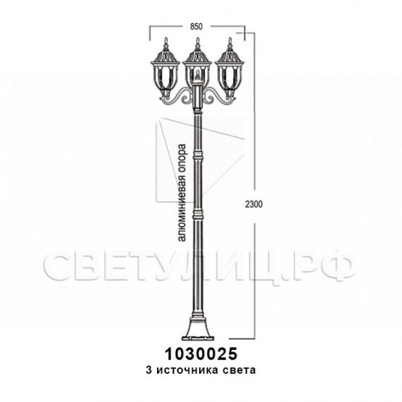 Садово-парковые светильники 1030 в Актобе 13