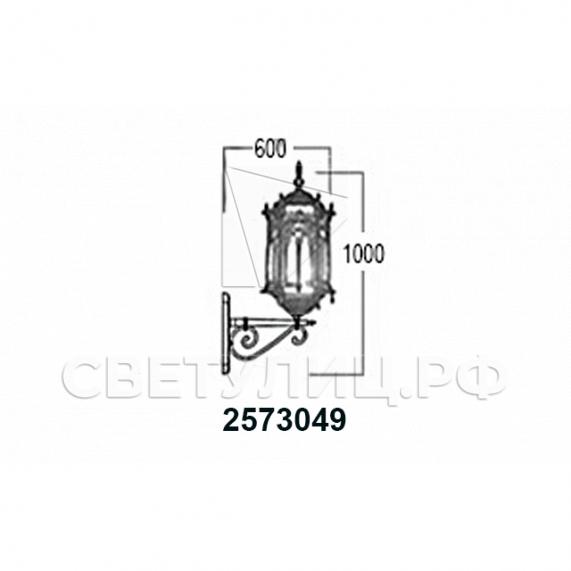 Садово-парковые светильники 1204, 2574, 2573 31