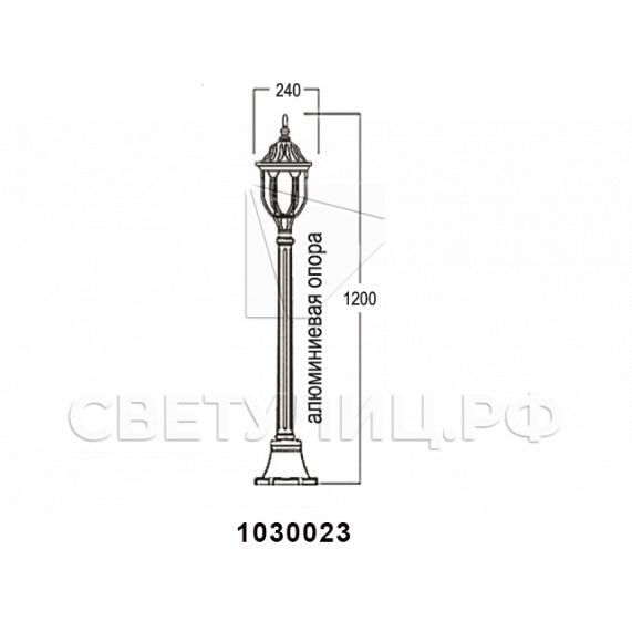 Садово-парковые светильники 1030 в Актобе 9