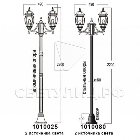 Садово-парковые светильники 1010, 2040, 2051 в Актобе 19