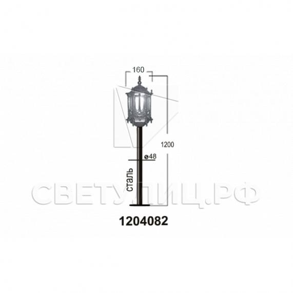 Садово-парковые светильники 1204, 2574, 2573 12