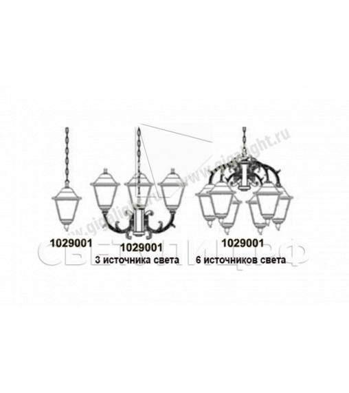 Садово-парковые светильники 1029 15