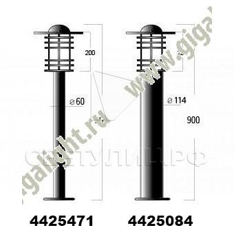 Газонные светильники 4425 1