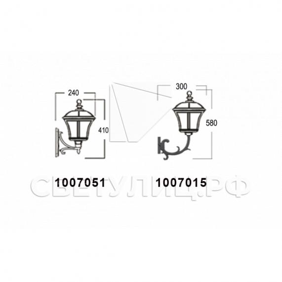 Садово-парковые светильники 1007 4