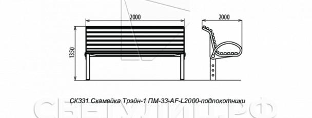 Трэйн-1 скамейка СК331 в Актобе 1