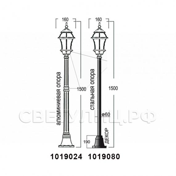 Садово-парковые светильники 1019, 2045 14