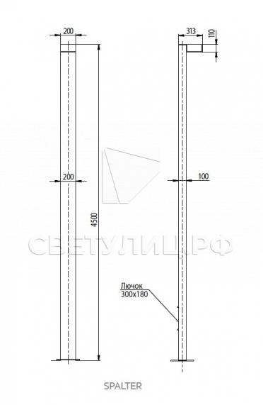 Система уличного освещения Спарта Альтер 1