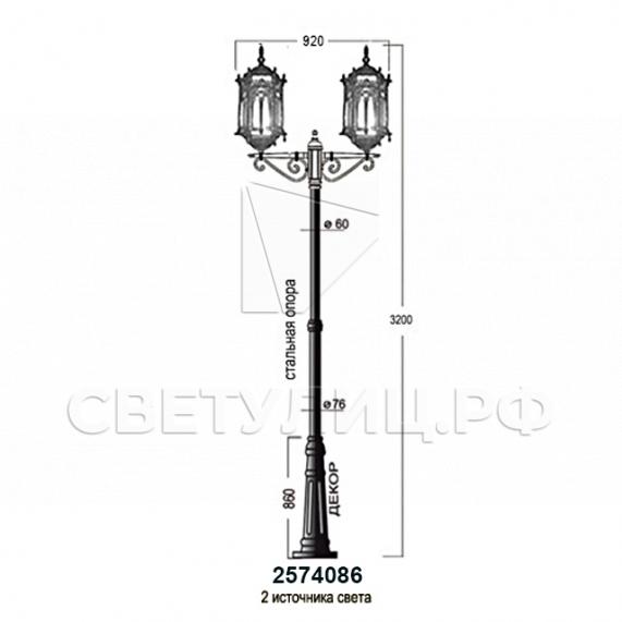 Садово-парковые светильники 1204, 2574, 2573 28