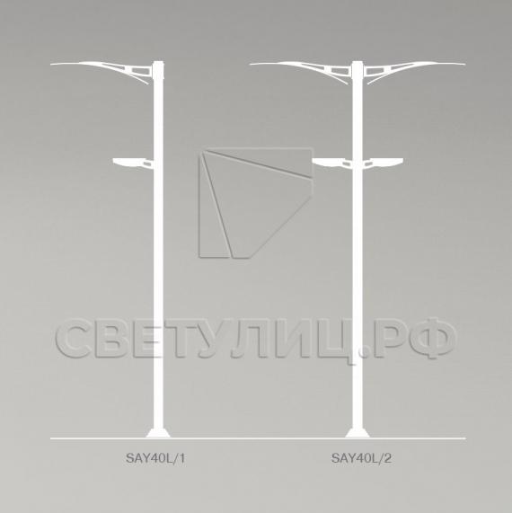 Светодиодная система уличного освещения Сайма 40 LED 2
