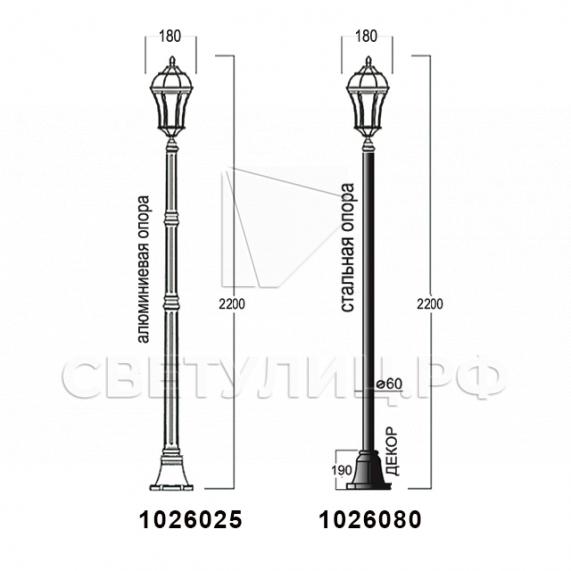 Садово-парковые светильники 1026, 2064 в Актобе 13