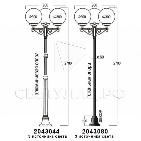 Садово-парковые светильники 1155, 1017, 2043, 2106 21