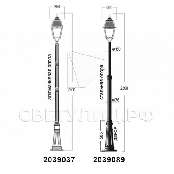 Садово-парковые светильники 1002, 1009, 2039, 2189 35