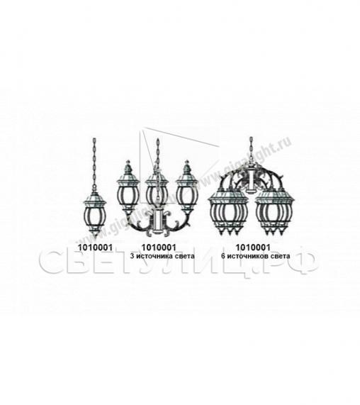 Садово-парковые светильники 1010, 2040, 2051 в Актобе 1