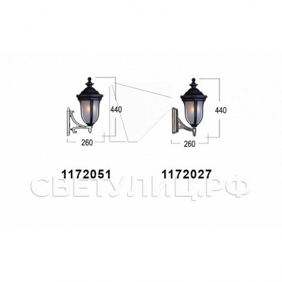 Садово-парковые светильники 1172 в Актобе 4
