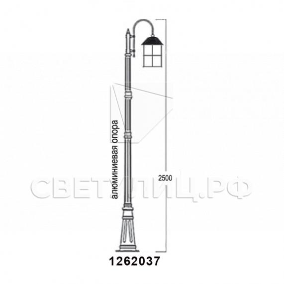 Садово-парковые светильники 1262 7