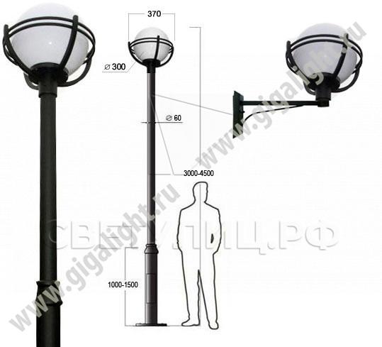 Садово-парковые светильники 3170 (d=300) 1