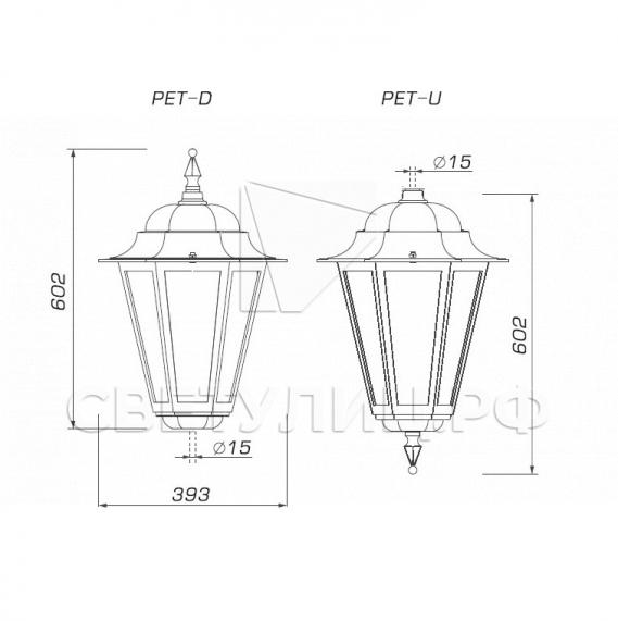 Светильник уличный классический светодиодный Петергоф 1