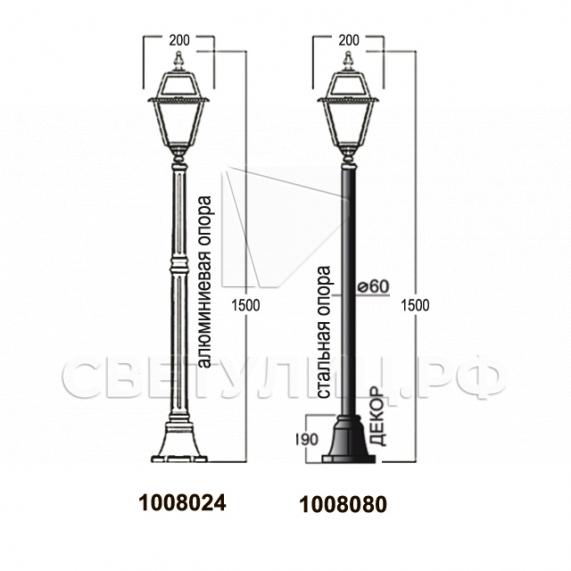 Садово-парковые светильники 1008 9