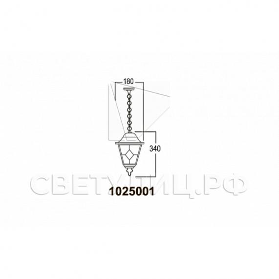 Садово-парковые светильники 1025 4