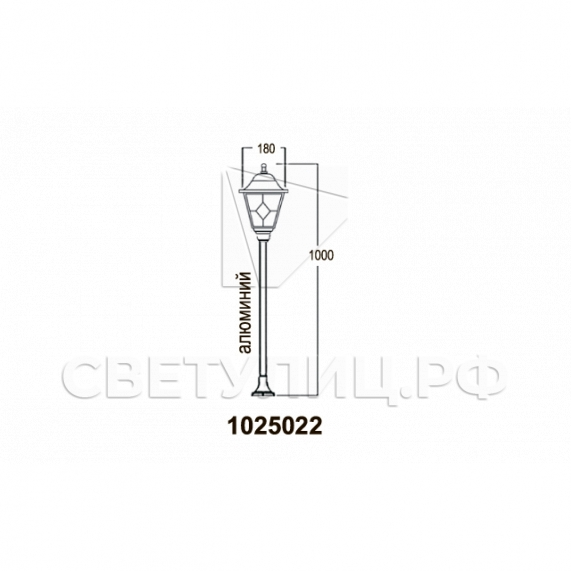 Садово-парковые светильники 1025 8