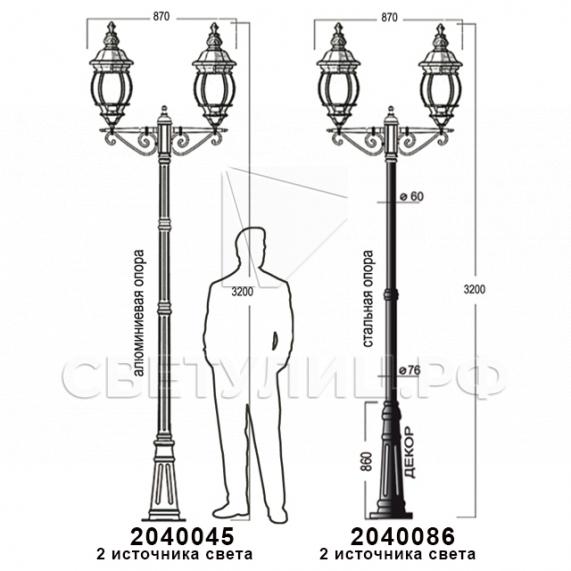 Садово-парковые светильники 1010, 2040, 2051 в Актобе 33