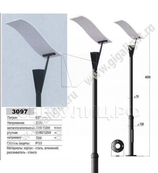 Садово-парковые светильники 3097 в Актобе 1