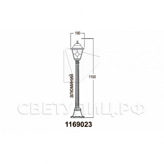 Садово-парковые светильники 1169 6