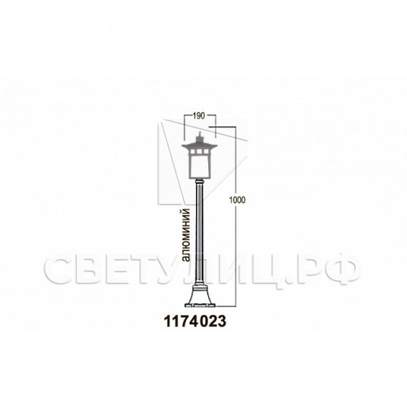 Садово-парковые светильники 1174 9