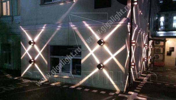 Садово-парковые светильники 5202 7