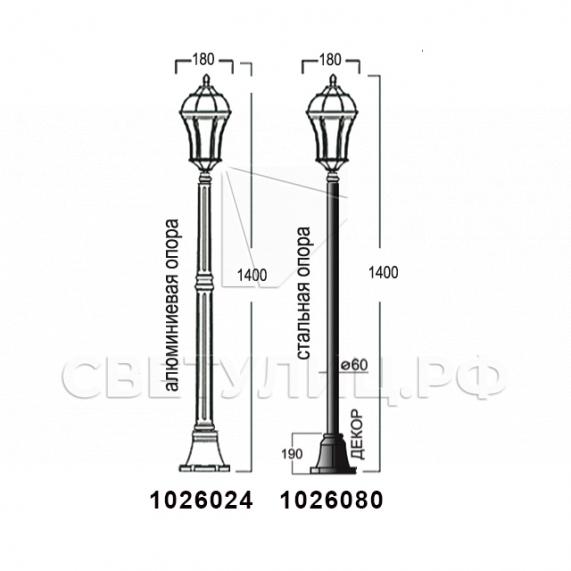 Садово-парковые светильники 1026, 2064 в Актобе 12