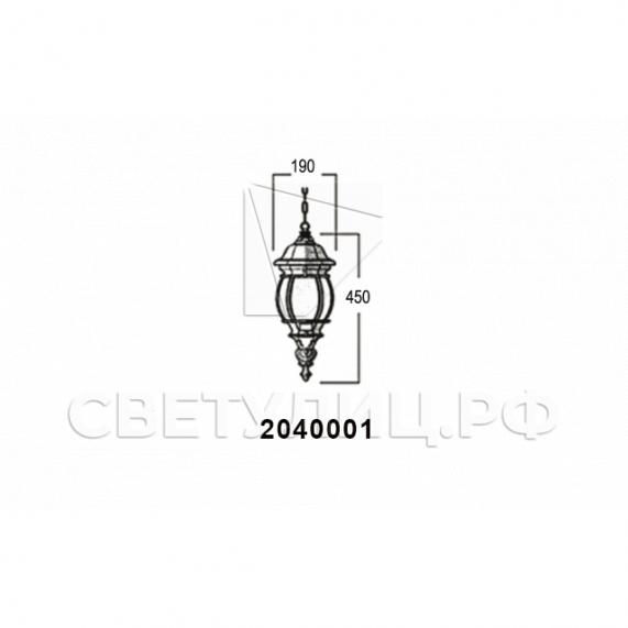 Садово-парковые светильники 1010, 2040, 2051 в Актобе 24