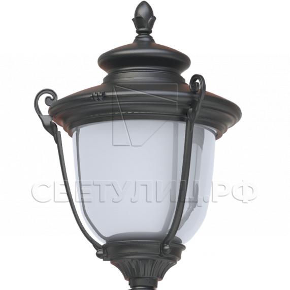 Светильник V08 в Актобе 0