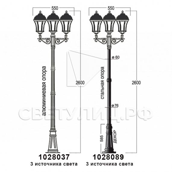 Садово-парковые светильники 1028, 2047 21