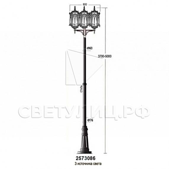 Садово-парковые светильники 1204, 2574, 2573 в Актобе 34