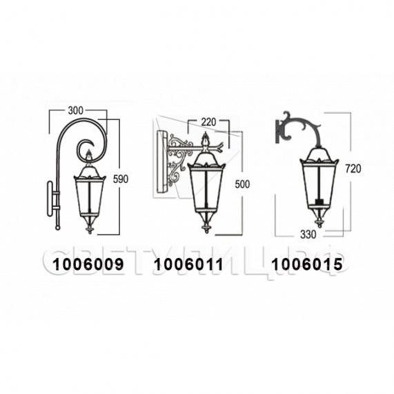 Садово-парковые светильники 1006 4