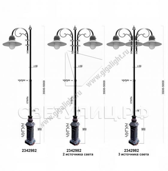 Садово-парковые светильники 1500, 2342 в Актобе 4