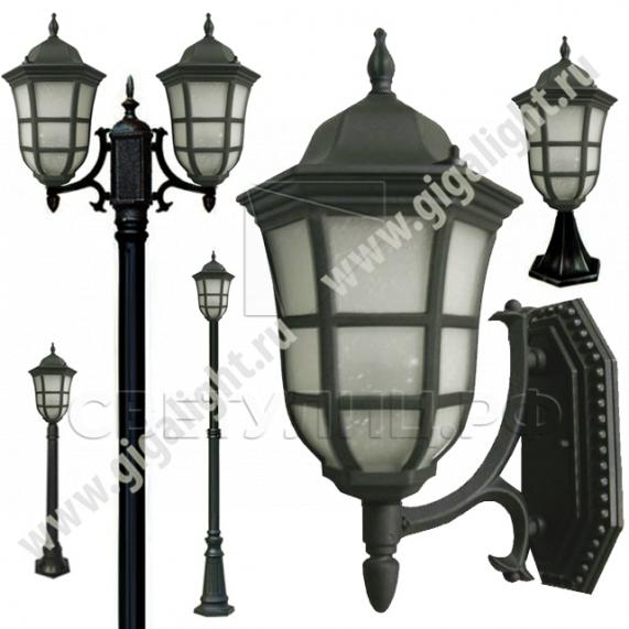 Садово-парковые светильники 1173 0