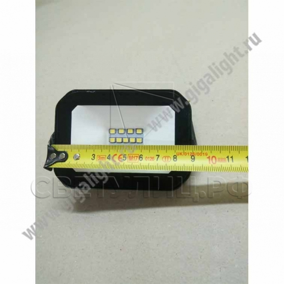 Прожектор светодиодный 10 Вт - 5127 2