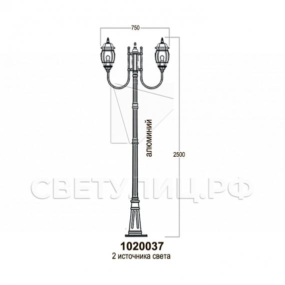 Садово-парковые светильники 1020, 2040 в Актобе 13