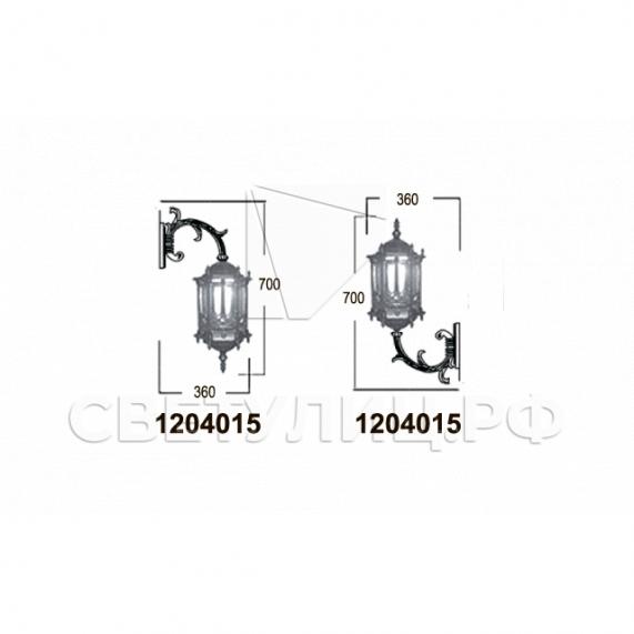 Садово-парковые светильники 1204, 2574, 2573 8