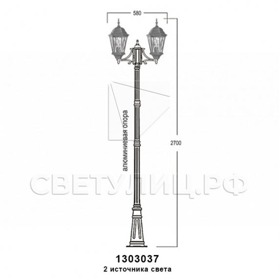 Садово-парковые светильники 1303, 1304 18