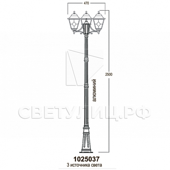 Садово-парковые светильники 1025 18