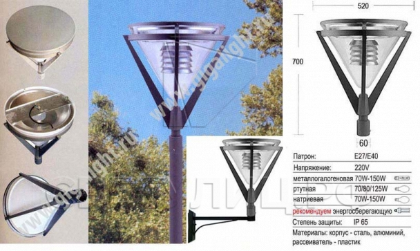 Садово-парковые светильники 3188 1