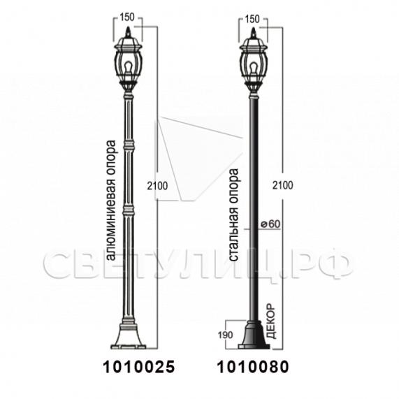 Садово-парковые светильники 1010, 2040, 2051 в Актобе 18