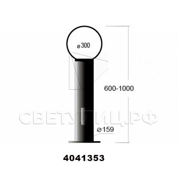 Садово-парковые светильники 4003, 4015, 4041 3